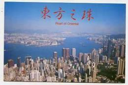 CHINA - AK 153449 Hong Kong & Kowloon From The Peak - China (Hong Kong)