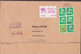 Japan Airmail Par Avion EXPRES Cds. CHEVRON OIL A/S SHIMIZU (Shizuoka) 1981 Meter Stamp Cover Brief - Airmail