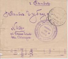 AO Russia Russie USSR URSS 1926 Mi. 272 + 273 Auf Provisorischem Faltbrief An Das Gericht Von Tambov - Storia Postale