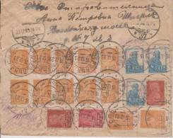 AO Russia Russie USSR URSS 1923 Mi. 228(10-er Block!)/230/231/233 Auf R-Brief Von Strelna (S.P.B.!!!) Portogerecht!!! - Storia Postale