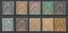 """Gde Comore Entre YT 1 Et 12 """" 10 Timbres """" 1897 Neufs Et Oblitérés - Grote Komoren (1897-1912)"""
