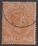 Y&T N° 5 VFU (Pacchi Postali, CV: 25€) - 1878-00 Humbert I.