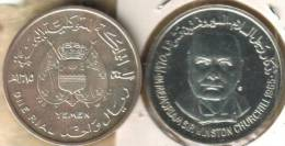 YEMEN NORTH 1 RIAL EMBLEM CROWN FRONT CHURCHILL BACK 1965 KMA1 AG SILVER UNC READ DESCRIPTION!! - Yemen