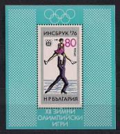 BULGARIA, YVERT HB 59**, JUEGOS OLÍMPICOS, INNSBRUCK 1976, PATINAJE - Invierno 1976: Innsbruck