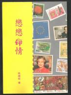 Chinese Philatelic Book With Author´s Signature -Lain Lain You Zin - Specialized Literature