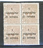 Trento E Trieste 1919 SS 1 N. 1 C. 1 Su C. 1 Bruno QUARTINA MNH - Trento & Trieste