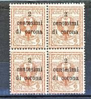 Trento E Trieste 1919 SS 1 N. 2 C. 2 Su C. 2 Bruno Rosso QUARTINA MNH - Trento & Trieste