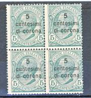Trento E Trieste 1919 SS 1 N. 3 C. 5 Su C. 5 Verde QUARTINA MNH - Trento & Trieste