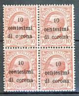 Trento E Trieste 1919 SS 1 N. 4 C. 10 Su C. 10 Rosa QUARTINA MNH Cat. € 30 - Trento & Trieste