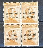 Trento E Trieste 1919 SS 1 N. 5 C. 20 Su C. 20 Arancio QUARTINA MNH - Trento & Trieste
