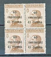 Trento E Trieste 1919 SS 1 N. 7 C. 40 Su C. 40 Bruno QUARTINA MNH - Trento & Trieste