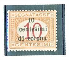 Trento E Trieste 1919 Segnatasse SS 3 N. 2 C. 10 Su C. 10 Arancio E Carminio. MNH - Trento & Trieste