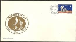 Romania 1971 FDC - Mi.2916  Yv.PA.228 - FDC