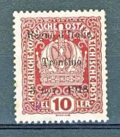 Trentino Alto Adige 1918 SS 1 N. 4, 6   10H Lacca + 15H Bruno Rosso MH - Trentino