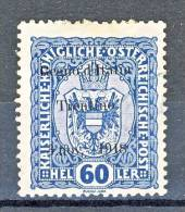 Trentino Alto Adige 1918 SS 1 N. 12  60H Cobalto Scuro MLH Cat. € 120 - Trentino