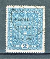 Trentino Alto Adige 1918 SS 1 N. 16  2K Azzurro USATO Firmato WOLF Cat. € 1600 - Trentino
