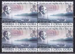 Serbia And Montenegro (Yugoslavia), 2004, Guglielmo Marconi, Radio-telegraph Station Volujica-Bar,Block Of 4,MNH (**) - Serbia