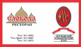 Sloboda Restaurant. Commercial Club Moscow. Russia. - Publicidad