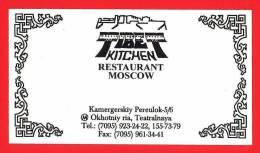 Tibet Kitchen Restaurant. Moscow. Russia. - Publicidad