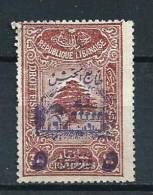"""Gd Liban YT 197 """" Surtaxe Obligatoire """" 1945 Oblitéré - Non Classés"""