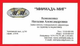 Miriada Mir. Tourist Agency. Moscow. Russia. - Publicidad