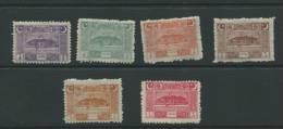 Turkey 1922 Mi 787-2 Mh Cv 110 Euro - Unused Stamps