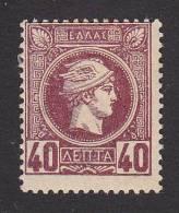 Greece, Scott #105, Mint Hinged, Hermes, Issued 1889 - Unused Stamps