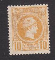 Greece, Scott #Unlisted, Mint Hinged, Hermes, Issued 1889 - Nuovi