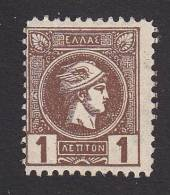 Greece, Scott #107a, Mint Hinged, Hermes, Issued 1889 - Nuovi