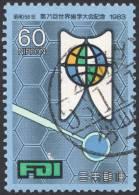 Japan, 60 Y. 1983, Sc # 1553, Mi # 1567, Used - 1926-89 Emperor Hirohito (Showa Era)