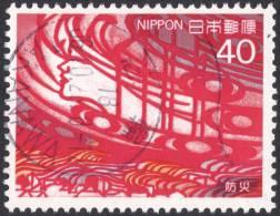 Japan, 40 Y. 1984, Sc # 1568, Mi # 1594, Used - 1926-89 Emperor Hirohito (Showa Era)