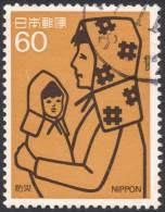 Japan, 60 Y. 1984, Sc # 1569, Mi # 1595, Used - 1926-89 Emperor Hirohito (Showa Era)