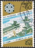 Japan, 60 Y. 1984, Sc # 1584, Mi # 1598, Used - 1926-89 Emperor Hirohito (Showa Era)