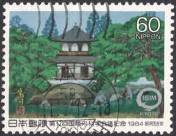 Japan, 60 Y. 1984, Sc # 1587, Mi # 1603, Used - 1926-89 Emperor Hirohito (Showa Era)