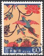 Japan, 60 Y. 1985, Sc # 1595, Mi # 1621, Used - 1926-89 Emperor Hirohito (Showa Era)