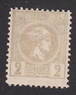 Greece, Scott # 108, Mint Hinged, Hermes, Issued 1889 - Nuovi