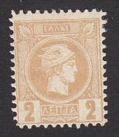 Greece, Scott # 108a, Mint Hinged, Hermes, Issued 1889 - Nuovi