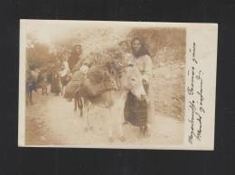 PPC WWI Macedonia N Women On The Way To The Market - Macedonia