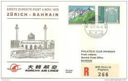 CH - 16797 - Enveloppe 1er Vol  Korean Air Lines Zurich-Bahrain 1976 - Airplanes