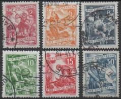 YOUGOSLAVIE Lot (o) Métiers : Pêche Mine Meunerie Fruit Livre Tournesol Imprimerie - Joegoslavië