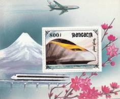 MONGOLIA MONGOLEI 1997  BAHNEN TRAINS TRENI FERROVIE CHEMINS-DE-FER RAILWAYS  MNH ** NEUFS  TRE - Eisenbahnen