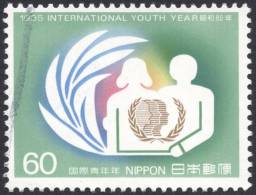 Japan, 60 Y. 1985, Sc # 1653, Mi # 1646, Used - 1926-89 Emperor Hirohito (Showa Era)