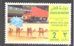 Qatar: Yvert N° BF 234 **; UPU; Caravane; Camion; PETIT PRIX!!! LIQUIDATION!!! A PROFITER!!! - Qatar