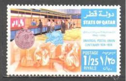 Qatar: Yvert N° BF 239 **; UPU; Bureau De Tri Postal; PETIT PRIX!!! LIQUIDATION!!! A PROFITER!!! - Qatar