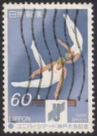 Japan, 60 Y. 1985, Sc # 1658, Mi # 1657, Used - 1926-89 Empereur Hirohito (Ere Showa)