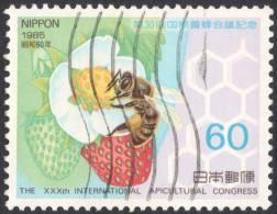 Japan, 60 Y. 1985, Sc # 1663, Mi # 1664, Used - 1926-89 Emperor Hirohito (Showa Era)