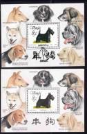 Venda - 1994 - Dogs - Miniature Sheets / Souvenir Sheet - CTO And MNH - Venda