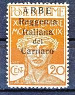 Arbe 1920 Bolli Di Fiume Soprastampati Reggenza Italiana Del Carnaro N. 7 C.20 Ocra MNH  Cat. € 275 - Arbe & Veglia