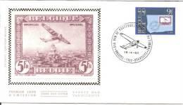 België    FDC   Zijde   1970.    Dag Van De Postzegel     Brussel - Bruxelles - 1971-80