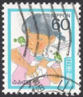 Japan, 60 Y. 1986, Sc # 1678, Mi # 1689, Used - 1926-89 Emperor Hirohito (Showa Era)